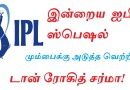 ipl today