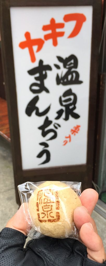 160911nozawa06