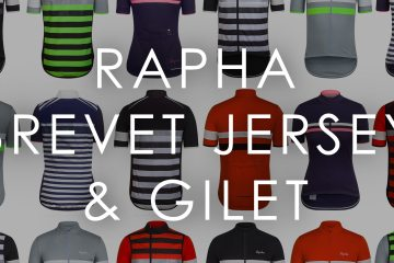 Released: Rapha Brevet Jersey and Gilet