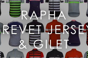 Released: Rapha Brevet Jersey and Gilet