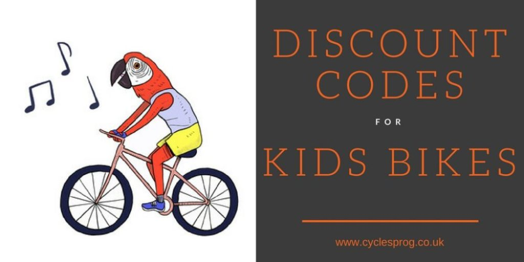 Discount codes for kids bikes and voucher codes and coupon codes for kids bikes and cycling accessories including Boxing Day Sales kids bike