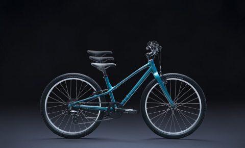 Specialized Jett kids bike adjustments