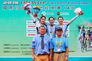 2015 台灣盃國際自由車場地經典賽