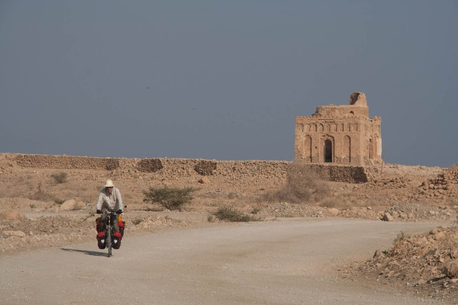 ruins of Bayt Mariam