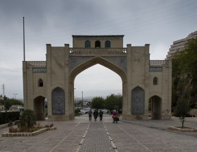The Quran Gate of Shiraz: we made it!