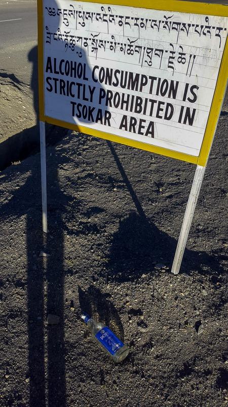 Alcohol is prohibited near Tso Kar