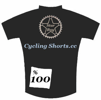 Seven Deadly Sins Cycling Shorts Rating
