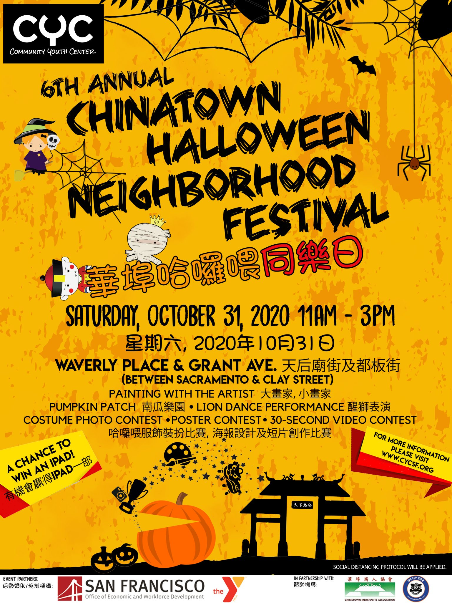 Chinatown Events Halloween 2020 Join Us This Halloween on Saturday, October 31 in Chinatown