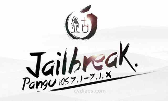cydia tweaks for iOS 7.1,7.1.1,7.1.2 pangu jailbreak