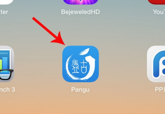 Pangu icon remains iOS 8.1