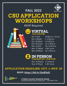 CSU application workshop flyer