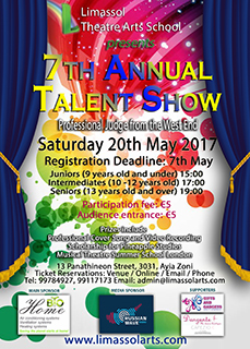 Cyprus : 7th Annual Talent Show