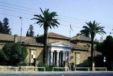 Cyprus Museum, Nicosia