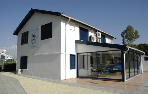 The Cyprus Police Museum