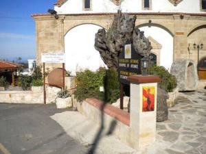 Εκκλησιαστικό Μουσείο Αρσινόης Πηγή: Ιερά Μητρόπολη Πάφου