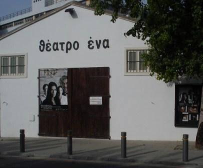 Theatre Ena