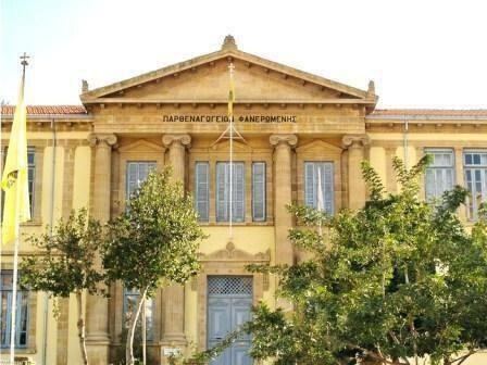 Faneromeni School, (within the walls) Nicosia
