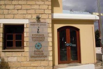 Tourist Information Office CTO, Poli Chrysochous
