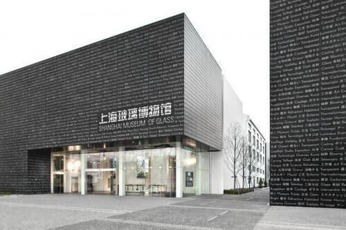 Shanghai Museum of Glass China