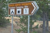 5. Camping facilities at Troodos