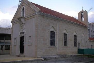 Sourp Stephanos Armenian Apostolic Church, in Larnaka