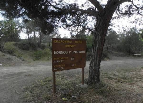 37. Picnic site in Kornos, Larnaka district