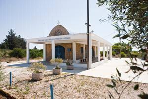 Saint Nicholas church at Deryneia