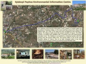 Episkopi Paphos Environmental Information Centre