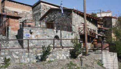 EOKA Struggle 1955-1959 Museum in Kyperounta