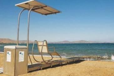 Accessible Beach Tourist Plaz Polis Chrysochous