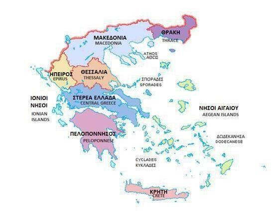 GREEK MAINLAND CUISINE