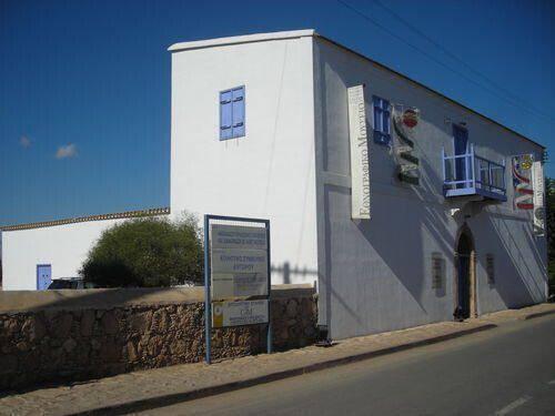 Εθνογραφικό Μουσείο Αυγόρου