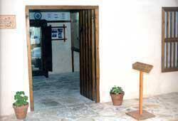 Μουσείο Δαντέλλας – Πιπίλας Ιεράς Μονής Τιμίου Σταυρού Ομόδους