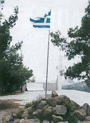 Ηρώον Απελευθερωτικού Αγώνα ΕΟΚΑ 1955-59