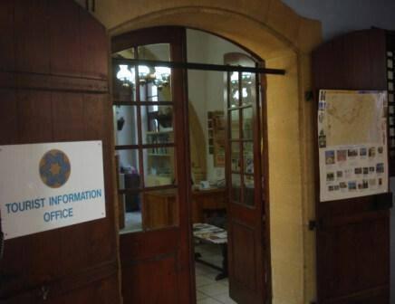 Γραφείο Τουριστικής Ενημέρωσης ΚΟΤ – Λαική Γειτονιά (εντός των τειχών) Λευκωσία