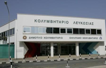 Ολυμπιακό Κολυμβητήριο Λευκωσίας 50Μ