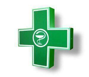 Κατάλογος Φαρμακείων Επαρχίας Πάφου