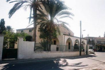 Το τέμενος Koprulu Haci Ibrahim Cami, στη Λεμεσό