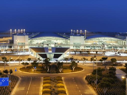 Διεθνής Αερολιμένας Λάρνακας