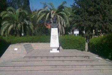Προτομή του Ήρωα της ΕΟΚΑ 1955-1959 Γρηγόρη Αυξεντίου στη Λάρνακα