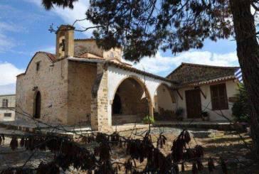 Μουσείο – Εκκλησία Αρχαγγέλου Μιχαήλ στα Πέρα Ορεινής
