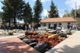 Κέντρο Επισκεπτών Γεωπάρκου Τροόδους