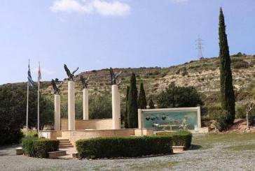 Μνημείο πεσόντων 11ης Ιουλίου 2002