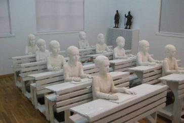 Μουσείο Σύγχρονης Τέχνης «Θεόδωρος Παπαγιάννης»
