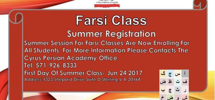 Registration for Summer Farsi Classes Started