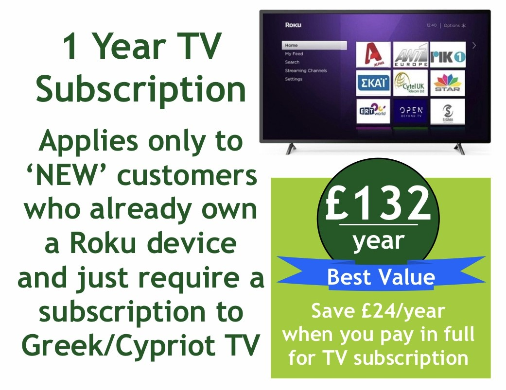 Pay Yearly TV subscription - Only applies to NEW TV customers who already own a Roku device