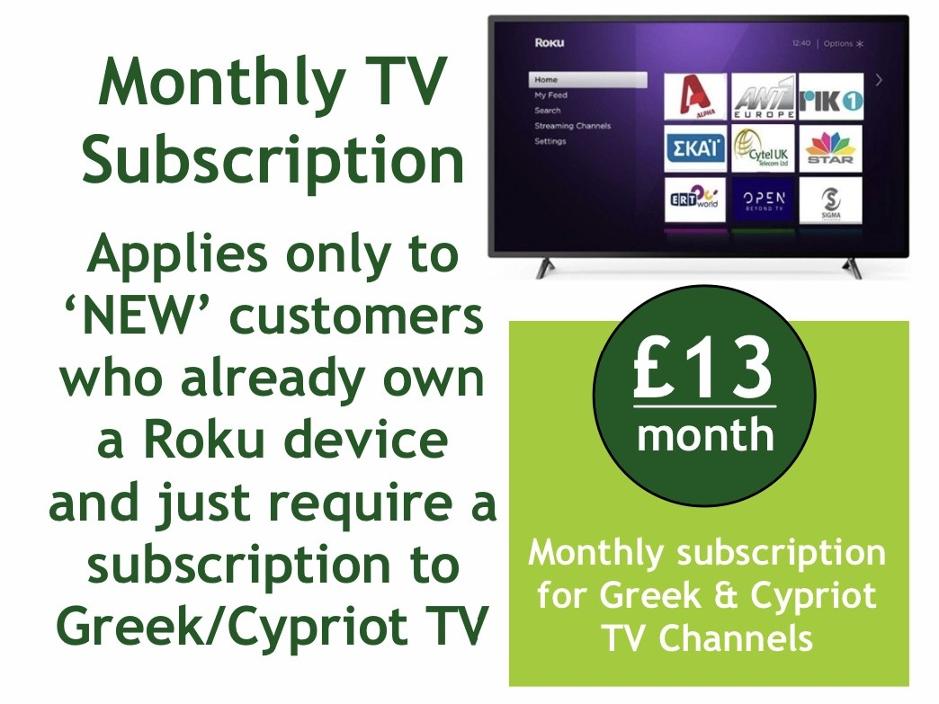 Monthly TV subscription - Only applies to NEW TV customers who already own a Roku device