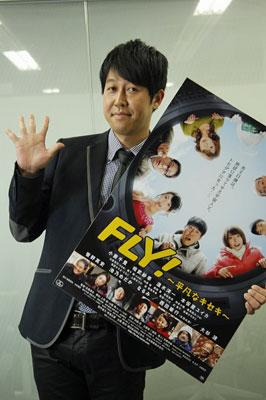 kouyabu_fly18s.jpg