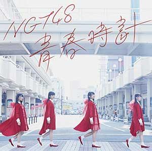 レペゼン新潟ここにあり!? NGT48「青春時計」に見る、地方と東京のヒップホップ抗争史の画像1