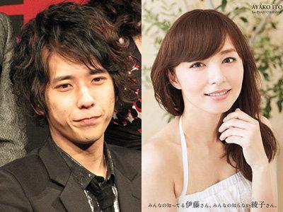 伊藤綾子アナに日テレ『news every.』降板報道、一般人になって嵐・二宮和也と結婚かの画像1